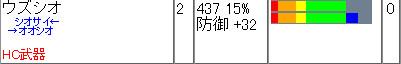 bandicam 2014-10-02 23-03-13-508