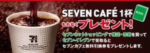 cafe_main_0901.jpg