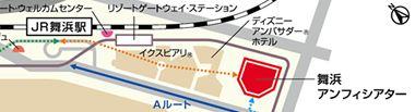maihama.jpg