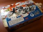 みやぎ石巻 大漁宝船弁当 01