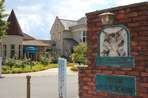 1409木の花美術館入口