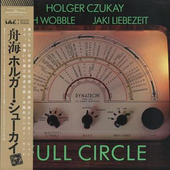 DG_HOLGER CZUKAY_FULL CIRCLE_201409