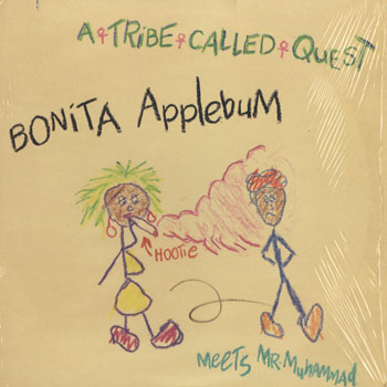 HH_A TRIBE CALLED QUEST_BONITA APPLEBUM_201409
