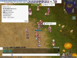 screenFrigg [Lok+Sur] 358