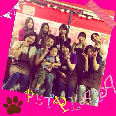 staff20140630.jpg