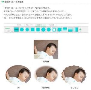 型抜き_303x300