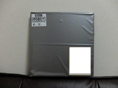 DSCF1354_400x300.jpg