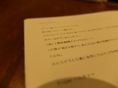 DSCF3125_400x300.jpg
