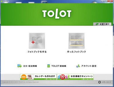 TOLOTPC_391x300.jpg