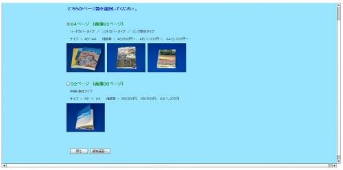 memok2_500x248.jpg