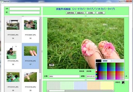 memok6_433x300.jpg
