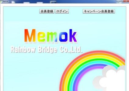 memok_424x300.jpg