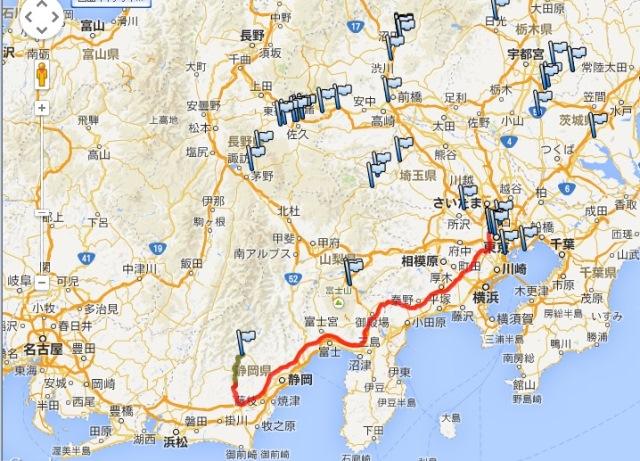 ooigawa140801.jpg
