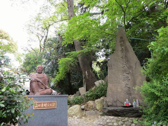 安居神社 003