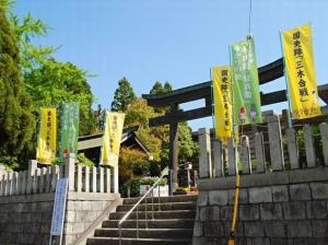 mi.三木城 010