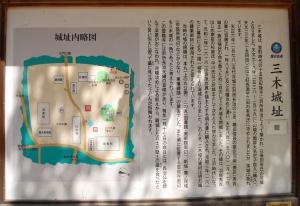 mi.三木城 011