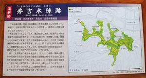 mi.三木城 100