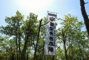 mi.三木城 103
