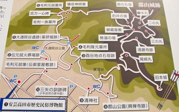 吉田郡山城 000