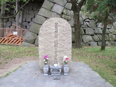 oo.大阪城 202