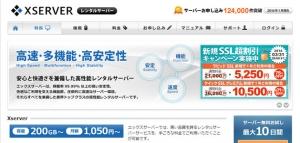 2014-02-20_200403.jpg
