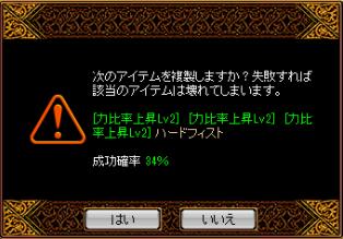 201406051447281cc.png
