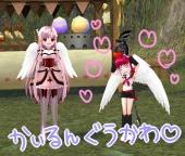 mabinogi_2014_02_13_053.jpg