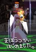 mabinogi_2014_02_22_003.jpg