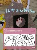 mabinogi_2014_06_02_050.jpg
