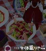 mabinogi_2014_06_11_042.jpg