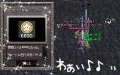 mabinogi_2014_06_19_002.jpg