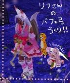 mabinogi_2014_07_06_006.jpg