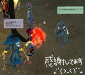 mabinogi_2014_08_18_005.jpg