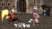 mabinogi_2014_08_21_004.jpg
