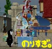 mabinogi_2014_09_01_104.jpg