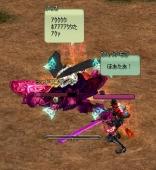 mabinogi_2014_09_22_036.jpg