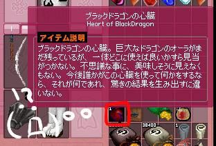 mabinogi_2014_09_25_009.jpg