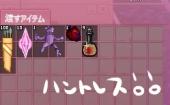mabinogi_2014_09_26_008.jpg