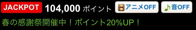 20140321064600a7c.jpg
