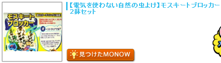monow3_140223.png