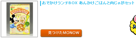 monow3_140224.png