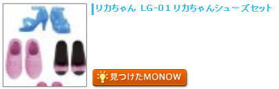 monow3_140225.png