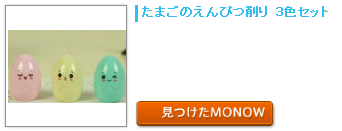 monow3_140227.png