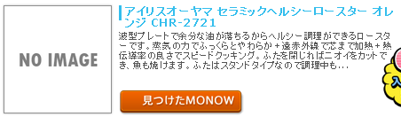 monow3_140304.png