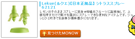 monow3_140305.png