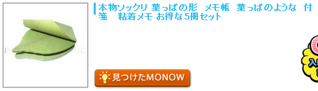 monow3_140306.png
