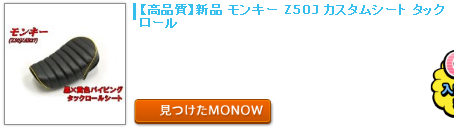 monow3_140311.png