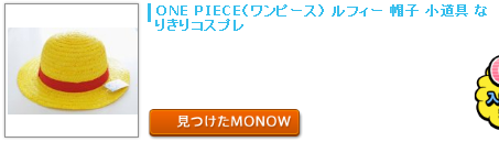 monow3_140312.png