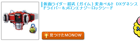 monow3_140313.png