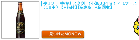 monow3_140321.png
